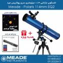 تلسکوپ بازتابی 114 میلیمتری (مید) - Meade Polaris 114mm
