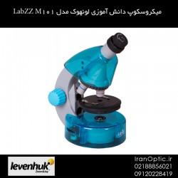 میکروسکوپ دانش آموزی لونهوک مدل LabZZ M101