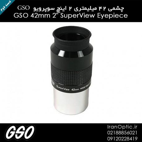 "چشمی 42 میلیمتری 2 اینچ جی اس او - GSO 42mm 2"" SuperView Eyepiece"
