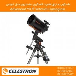 "تلسکوپ 8 اینچ اشمیت کاسگرین سلسترون مدل ادونس - Advanced VX 8"" Schmidt-Cassegrain"