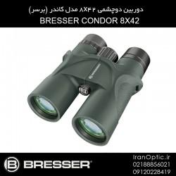 دوربین دوچشمی 8x42 مدل کاندر (برسر) - BRESSER CONDOR 8x42