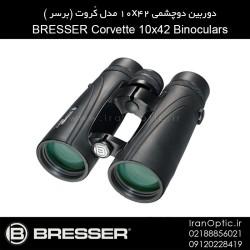 دوربین دوچشمی 10x42 مدل کُروت (برسر ) - BRESSER Corvette 10x42 Binoculars