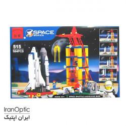 پایگاه پرتاب شاتل فضایی - SPACE SHUTTLE LANCHING BASE